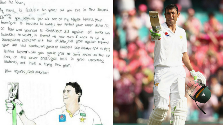Younis Khan responds to a kid's request for coaching tips with a video master class