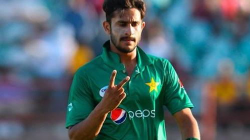 WATCH: Pakistan cricketer Hasan Ali taunts Indian fans at Wagah border