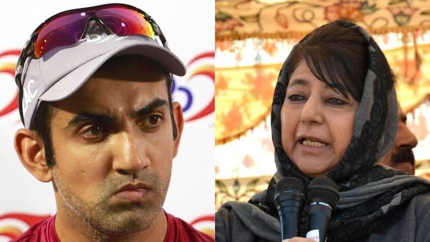 Gautam Gambhir gets blocked on Twitter by PDP chief Mehbooba Mufti after heated exchange on Article 370