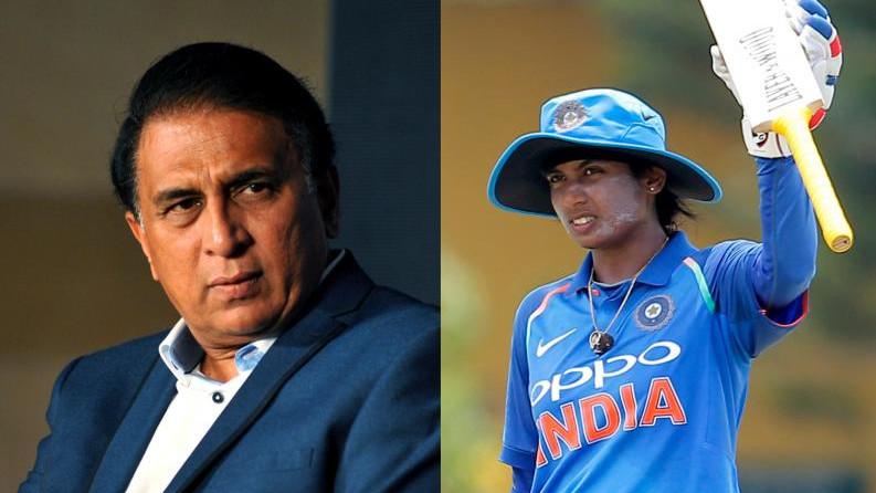 मिताली राज जैसी बड़ी खिलाड़ी को टीम से बाहर रखने पर सुनील गावस्कर को हैं दुःख