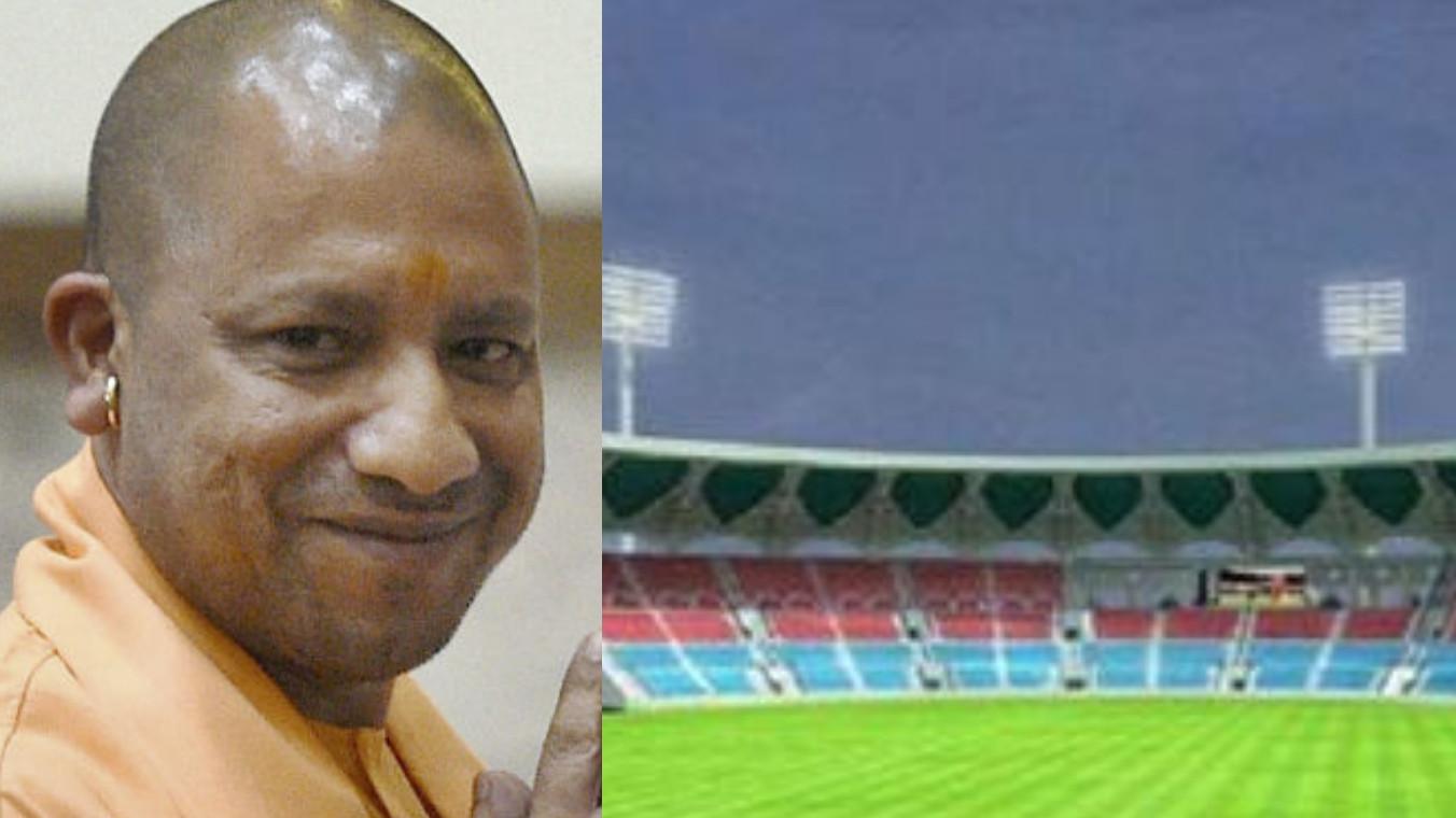 योगी आदित्यनाथ ने कहा कि गाजियाबाद में बनेगा भारत का सबसे बड़ा क्रिकेट स्टेडियम