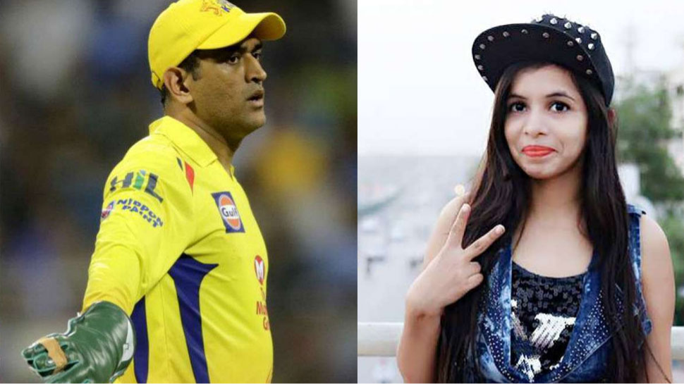 WATCH: Dhinchak Pooja raps for Chennai Super Kings; wants them to win IPL 2018