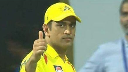 IPL 2018 : List of records set by MS Dhoni in IPL 2018