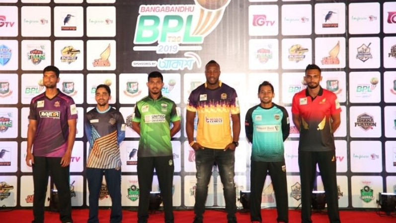 Bangladesh Premier League won't take place this year | BCB/Twitter