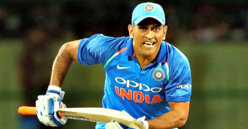 MS Dhoni ignored for Australia and West Indies T20I series | Getty Images