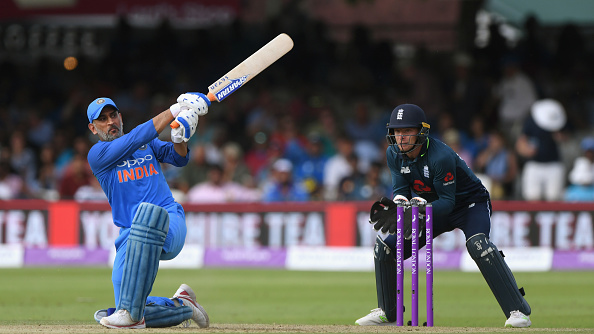 ENG v IND 2018: Cricket fraternity lauds MS Dhoni's achievement of 10,000 runs in ODI cricket