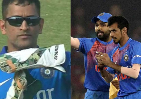 File Pic of MS Dhoni, Rohit Sharma and Yuzvendra Chahal