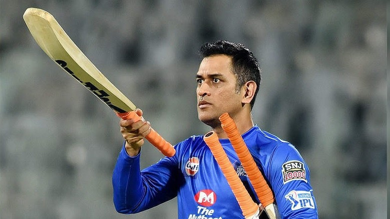 IPL 2020: MS Dhoni tests negative for Coronavirus; will join CSK camp shortly