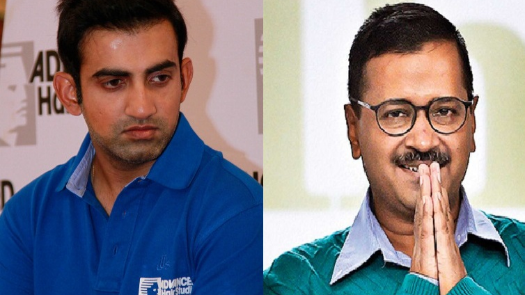 Gautam Gambhir gives an important suggestion to Delhi CM Arvind Kejriwal