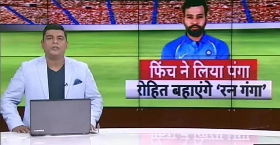क्रिकेट पर अजीब शीर्षक वाली खबरें   Twitter