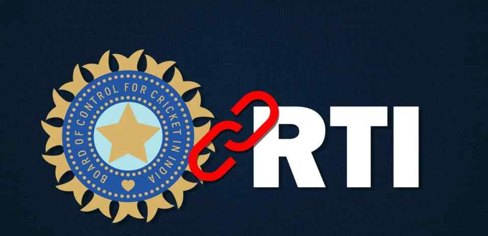 BCCI will now be come under the purview of RTI act