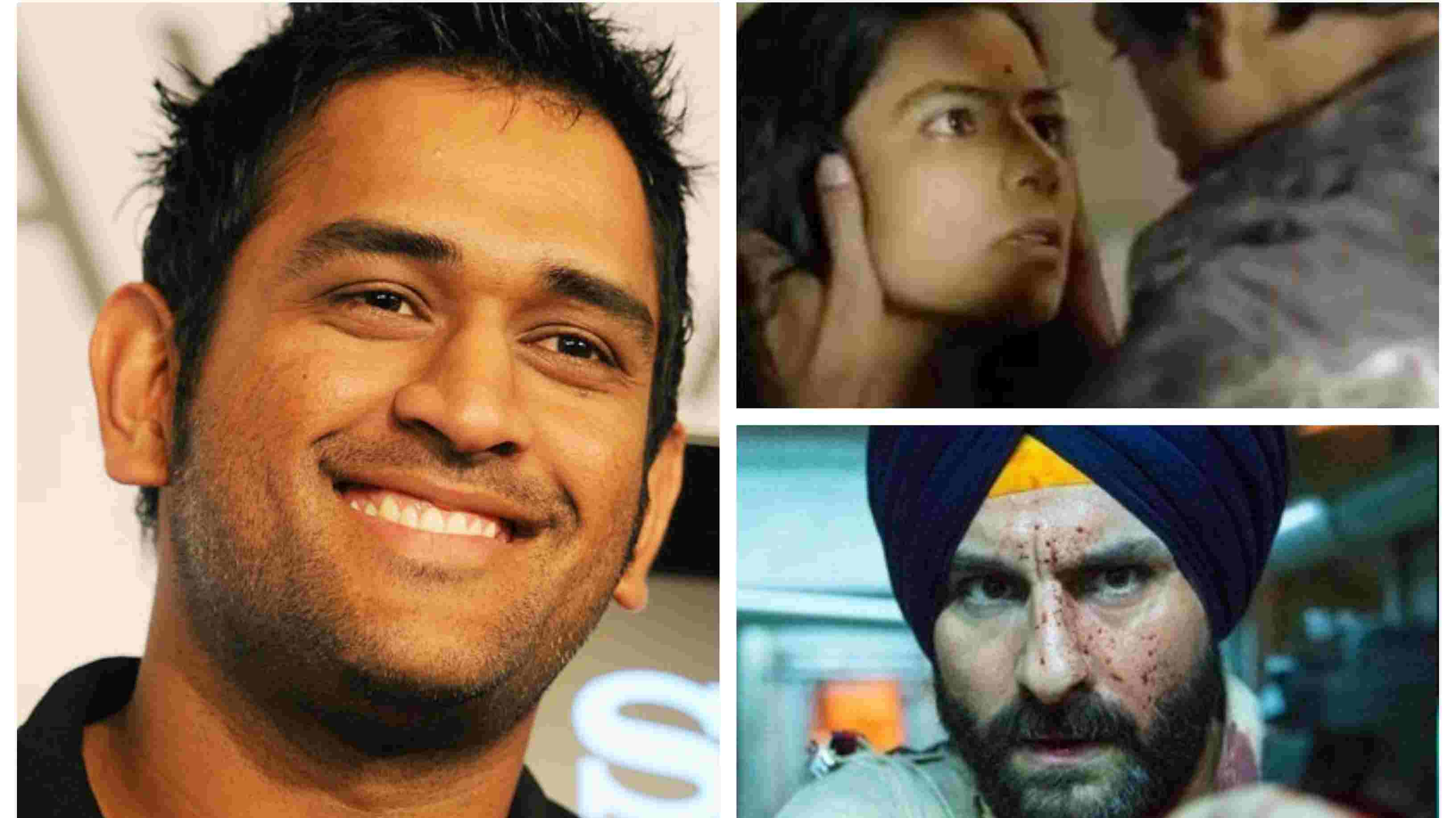 MS Dhoni awestruck by a character from web series 'Sacred Games'