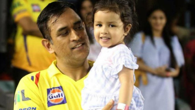 IPL 2018: Ziva expresses her support for CSK ahead of the final