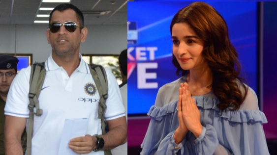 IPL 2018: Alia Bhatt states the reason why MS Dhoni suits for the role of a spy