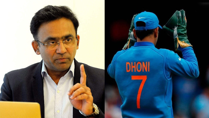 Former India wicket-keeper Saba Karim wants MS Dhoni's jersey number 7 to be retired