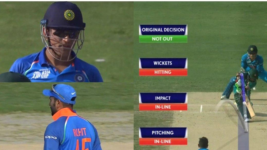 Asia Cup 2018: Twitter reacts as MS Dhoni gets DRS call right yet again