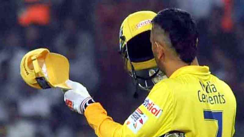 IPL 2018: Chennai Super Kings skipper MS Dhoni's new hairstyle 'Viking' is talk of the town