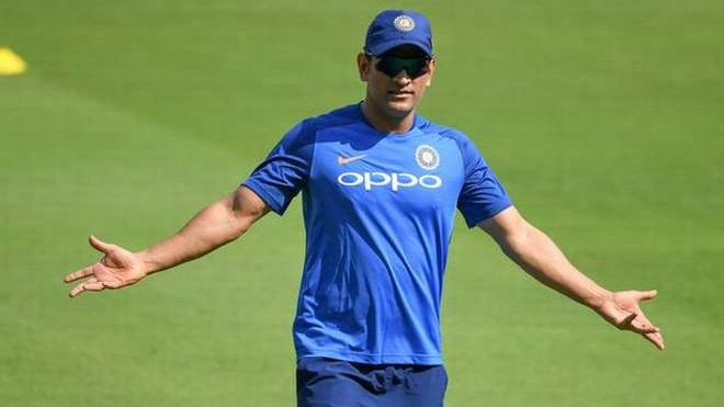 Update on MS Dhoni's possible date of return to international cricket