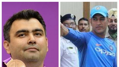 Ace shooter Gagan Narang invites MS Dhoni to his Gun For Glory academy