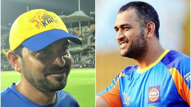 IPL 2018: MS Dhoni still has the same calmness within him, says CSK fielding coach Rajiv Kumar