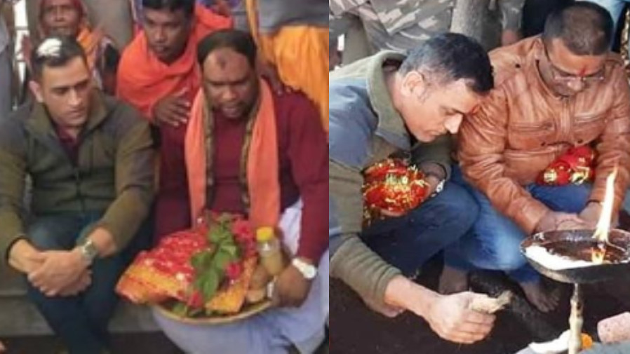 WATCH: MS Dhoni offers prayers at Deori Temple before the limited overs tours to Australia and New Zealand