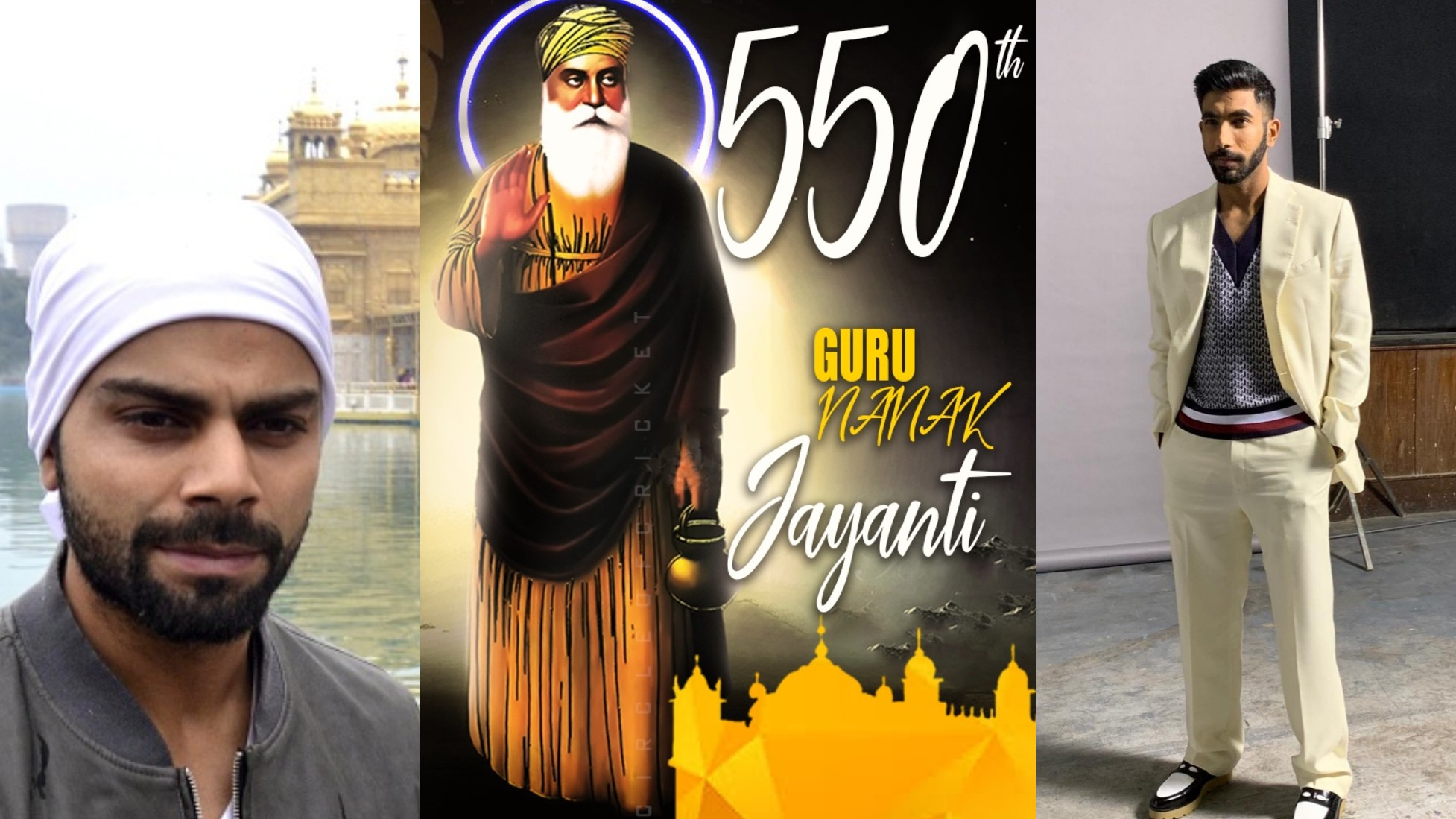 Cricket fraternity wishes the country on holy occasion of 550th Guru Nanak Jayanti