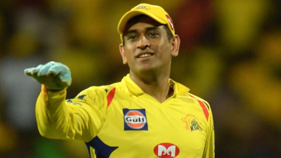 IPL 2018: WATCH - MS Dhoni had an interesting analogy for using his bowlers according to need