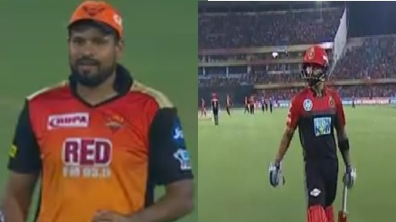 IPL 2018: WATCH- Yusuf Pathan's one-handed catch of Virat Kohli shocks social media