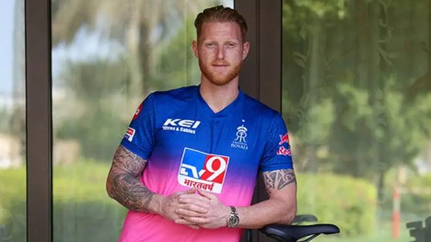 IPL 2021: Ben Stokes points out a silly mistake of on-air commentator during PBKS vs DC match