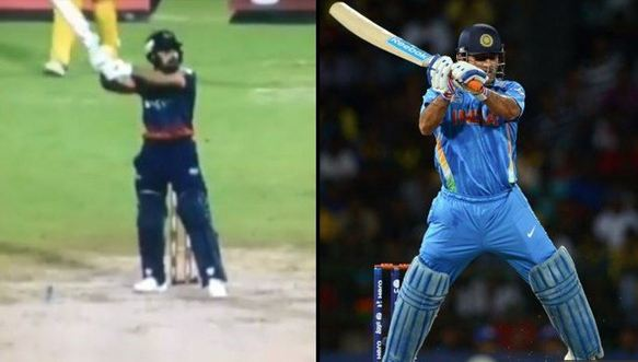 Rashid Khan's helicopter shot perfectly aped MS Dhoni's