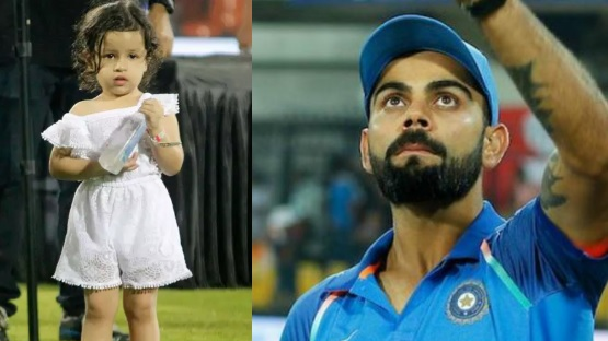 WATCH: Indian cricketers celebrate MS Dhoni's birthday, Ziva wishes her father with a cute message