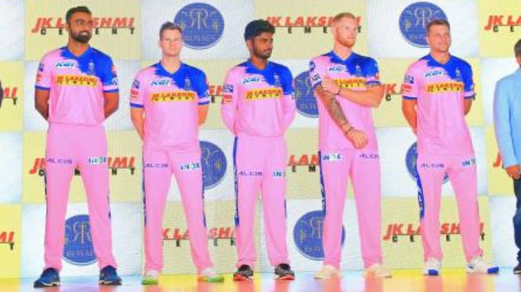 IPL 2020: भारतीय खिलाड़ियों के साथ कम अवधि के आईपीएल के लिए तैयार हैं राजस्थान रॉयल्स