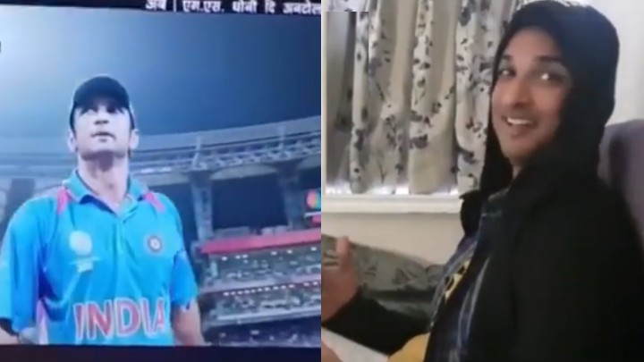 WATCH: Throwback! When Sushant Singh Rajput watched himself playing MS Dhoni