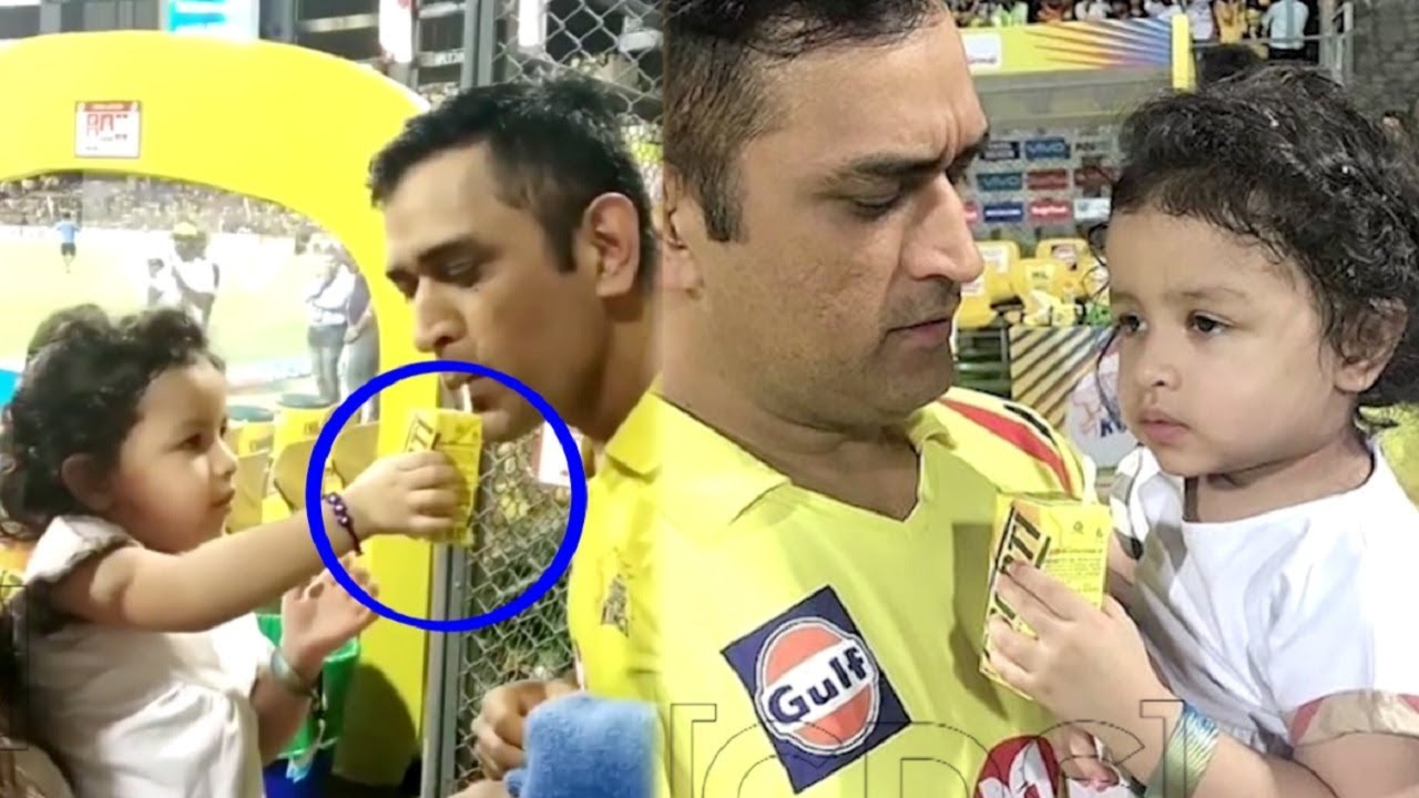 IPL 2018: Watch – MS Dhoni's adorable moment with daughter Ziva will melt your heart