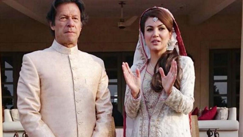 पूर्व पत्नी रेहम खान का कहना हैं कि संवैधानिक प्रावधानों के अनुसार इमरान खान ईमानदार नहीं हैं