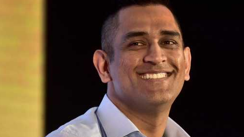MS Dhoni will be the face of an online pharmacy store
