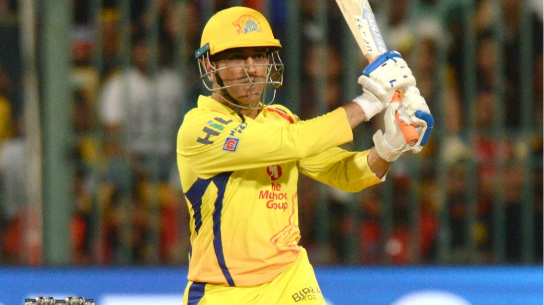 IPL 2018: Twitterverse in awe as MS Dhoni's quick-fire 43* propelled CSK to 178 against KKR