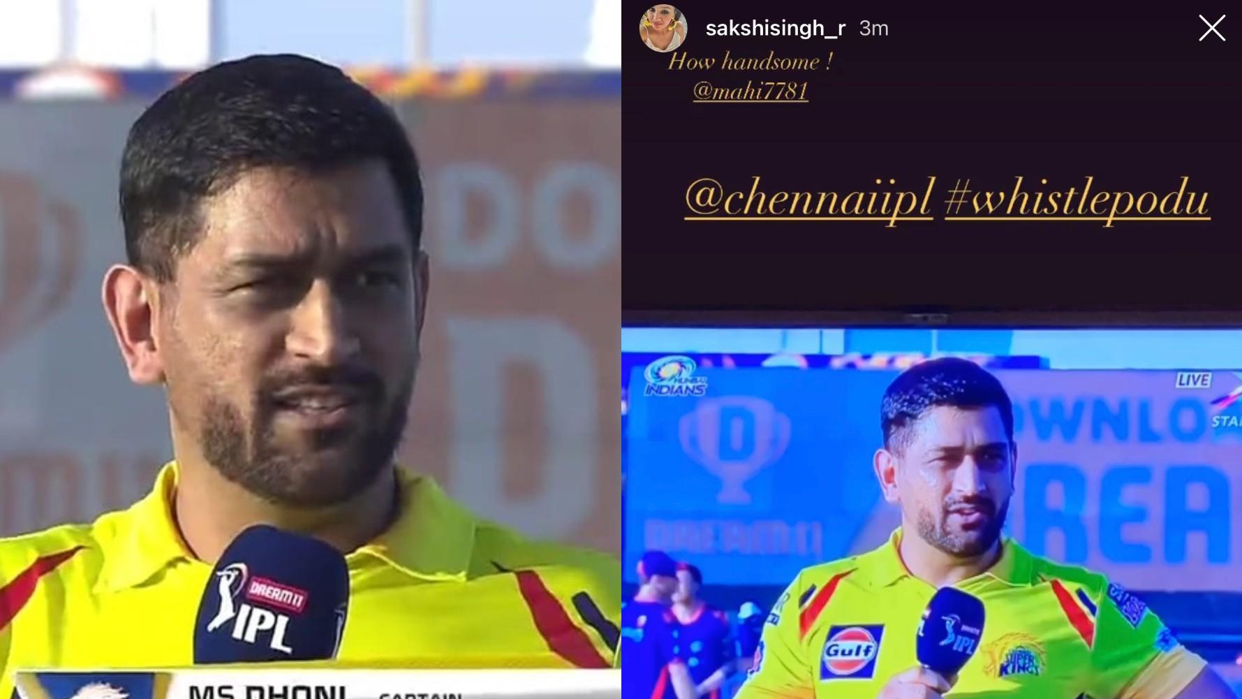 IPL 2020: Sakshi calls MS Dhoni