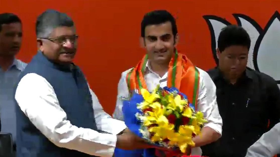 Gautam Gambhir joins BJP to start his political innings