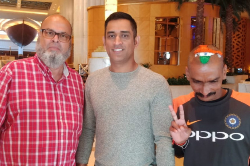 MS Dhoni with Chacha Bashir and Sudhir Gautam | Twitter