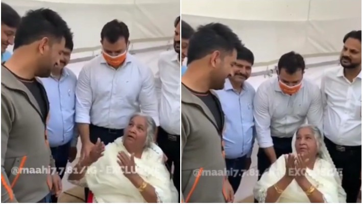 WATCH - MS Dhoni meets an elderly fan in Mumbai; engages in a hearty conversation