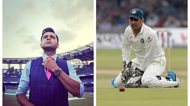 Aakash Chopra takes a swing at MS Dhoni's Test record in England as captain