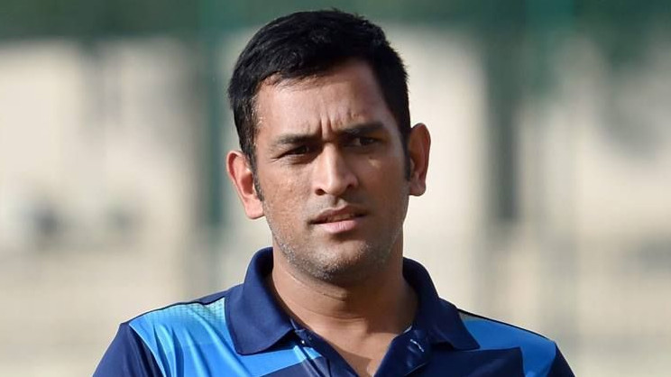 Will he, won't he? MS Dhoni finally makes his mind up on Vijay Hazare Trophy