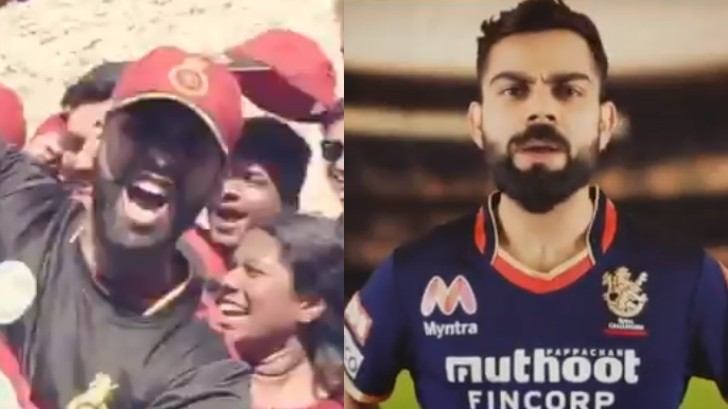 IPL 2020: RCB fans outrage over new team anthem for less use of Kannada