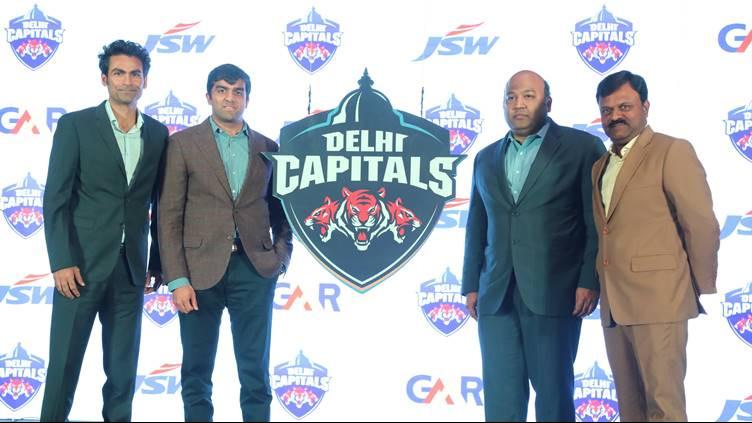 IPL: मोहम्मद कैफ के अनुसार दिल्ली कैपिटल्स को भारतीय गेंदबाज़ और एक्स-फैक्टर वाले विदेशी खिलाड़ियों की हैं जरुरत