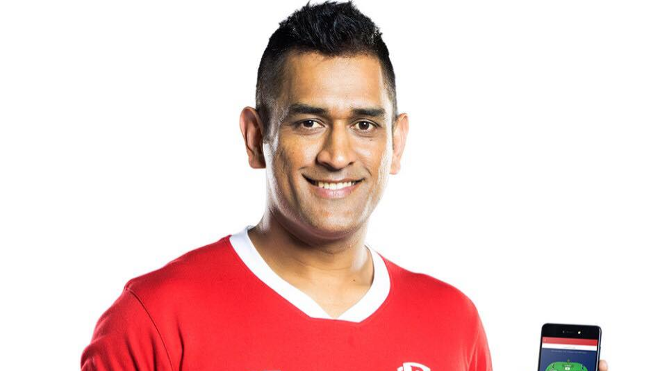 MS Dhoni to be the brand ambassador of Dream 11