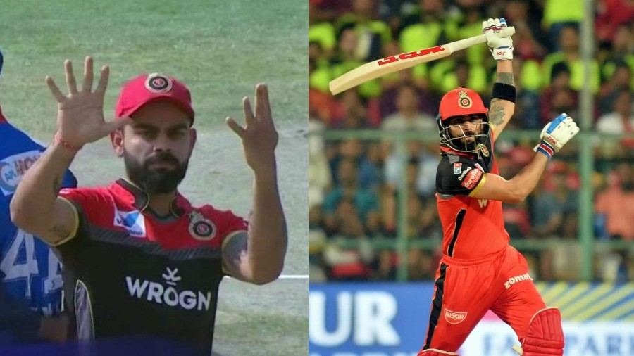 Farzi Times: RCB captain Virat Kohli demands bat flip after losing 9 coin tosses in 12 matches