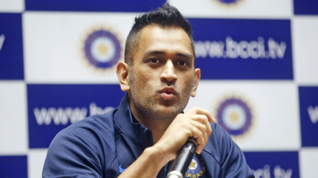 BCCI makes major changes to player contracts; MS Dhoni may lose top grade retainer