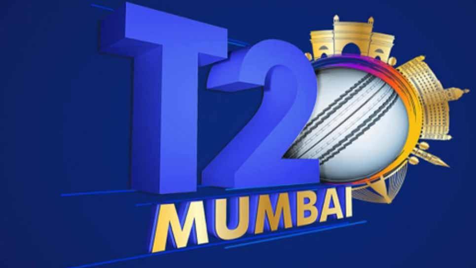 T20 मुंबई लीग की शुरुआत कल से
