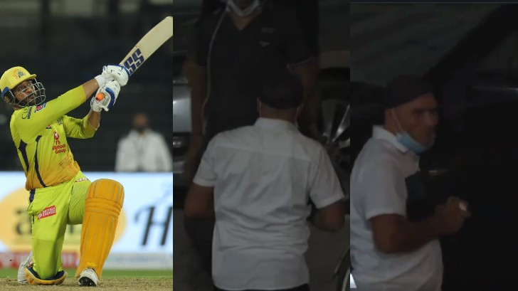 IPL 2020: WATCH - MS Dhoni hits a ball out of the stadium; a lucky man pouches it